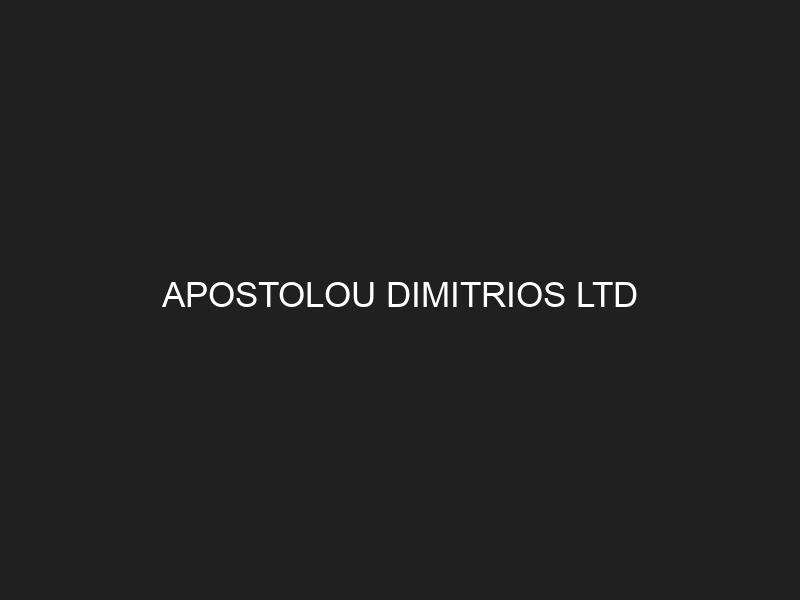 APOSTOLOU DIMITRIOS LTD