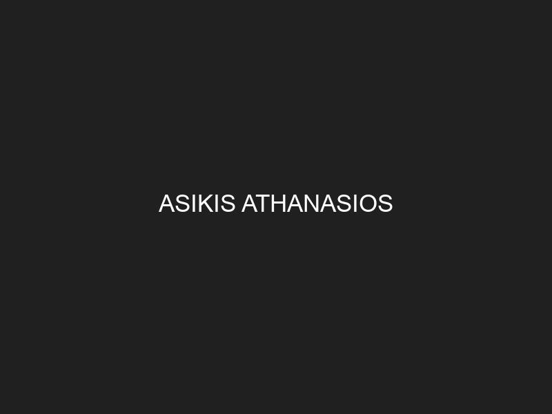 ASIKIS ATHANASIOS