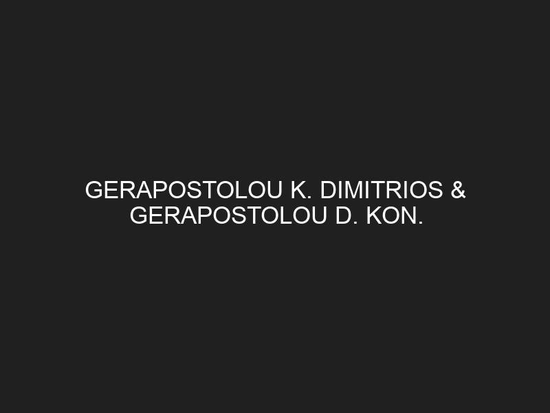 GERAPOSTOLOU K. DIMITRIOS & GERAPOSTOLOU D. KON. G.P.