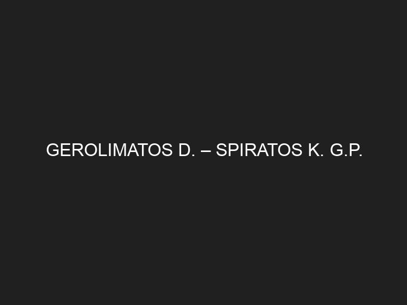 GEROLIMATOS D. – SPIRATOS K. G.P.