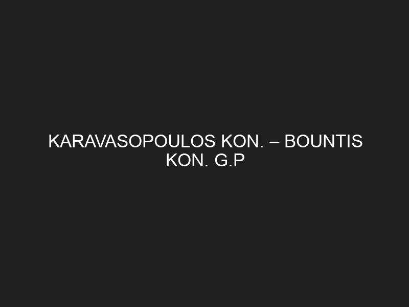 KARAVASOPOULOS KON. – BOUNTIS KON. G.P