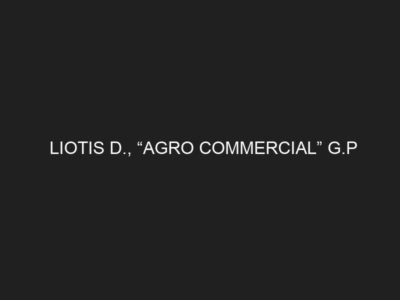 "LIOTIS D., ""AGRO COMMERCIAL"" G.P"