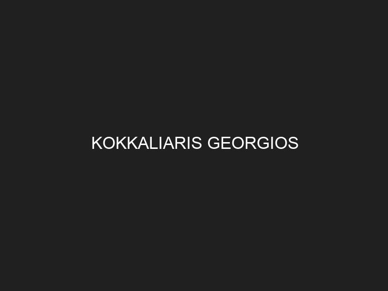 KOKKALIARIS GEORGIOS