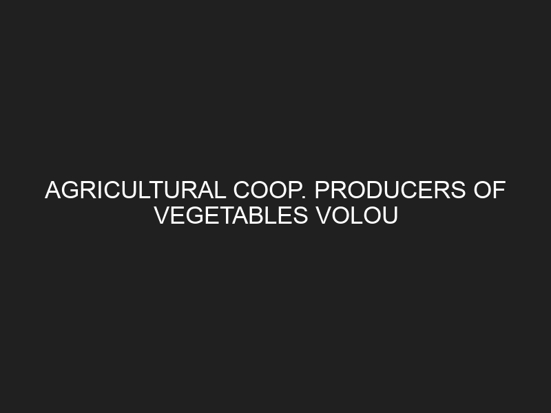 AGRICULTURAL COOP. PRODUCERS OF VEGETABLES VOLOU (SUN.PE)