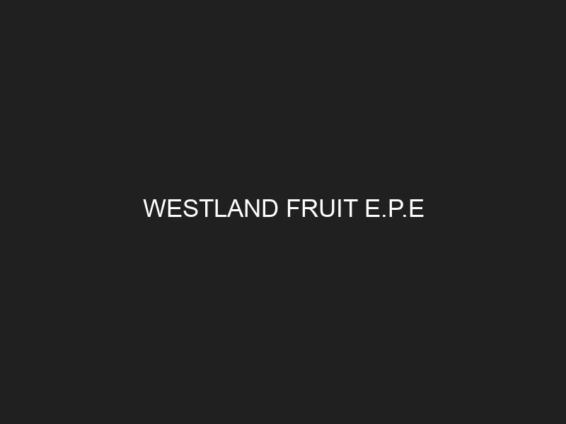 WESTLAND FRUIT E.P.E
