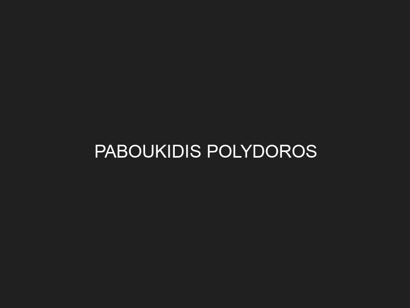 PABOUKIDIS POLYDOROS