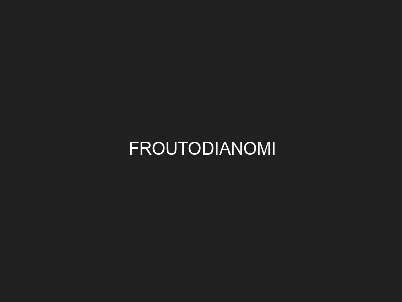 FROUTODIANOMI