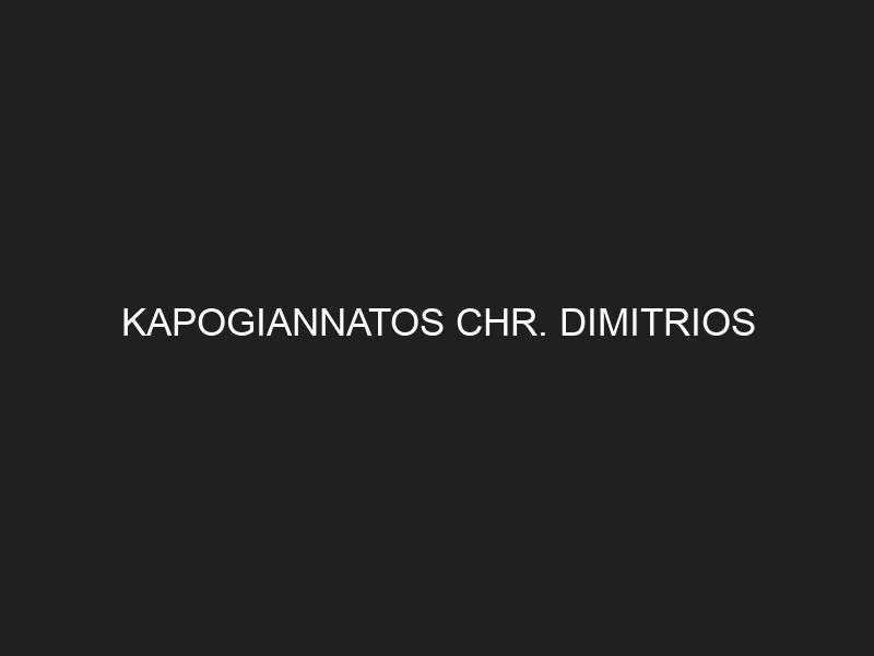 KAPOGIANNATOS CHR. DIMITRIOS