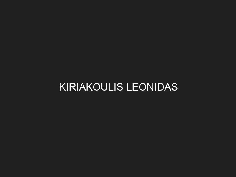 KIRIAKOULIS LEONIDAS