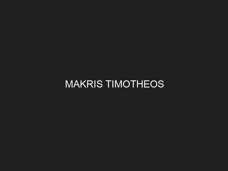 MAKRIS TIMOTHEOS