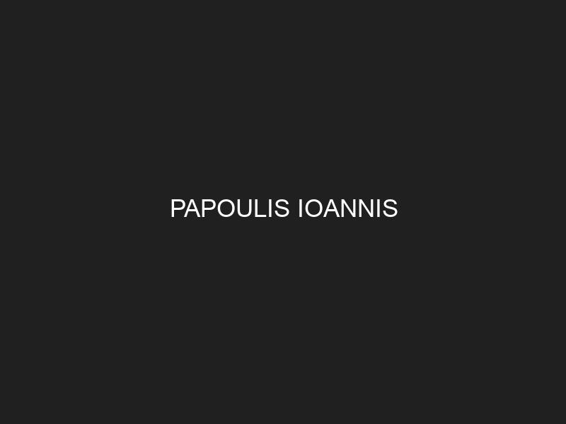 PAPOULIS IOANNIS