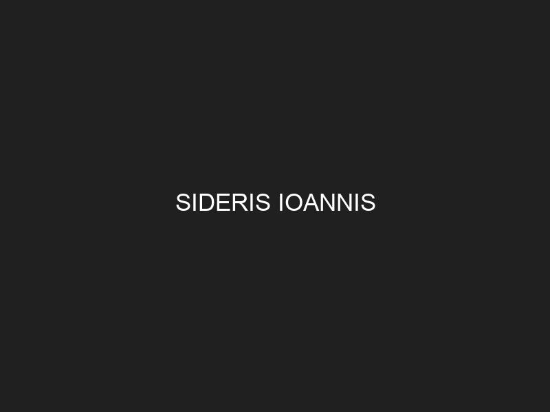 SIDERIS IOANNIS