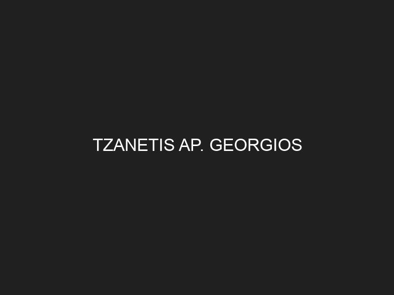 TZANETIS AP. GEORGIOS
