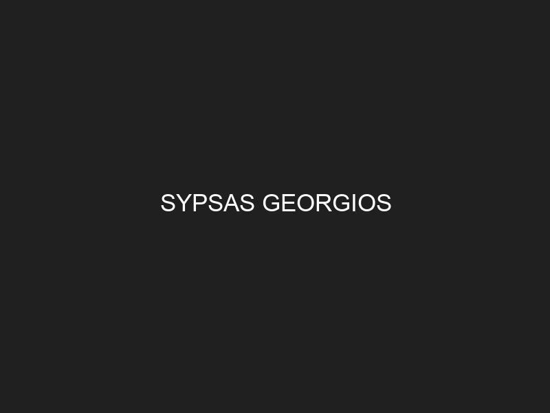 SYPSAS GEORGIOS