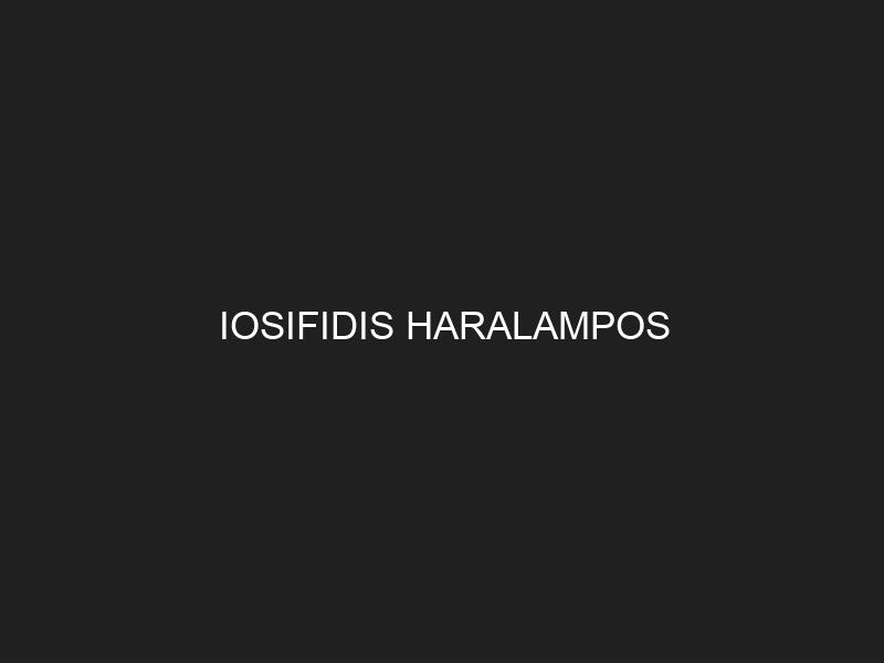 IOSIFIDIS HARALAMPOS