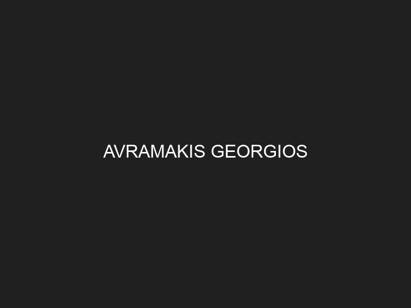 AVRAMAKIS GEORGIOS