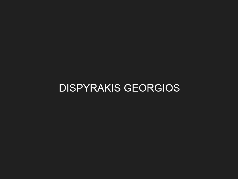 DISPYRAKIS GEORGIOS