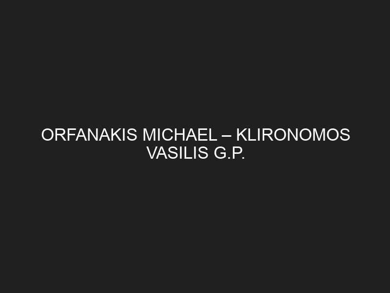 ORFANAKIS MICHAEL – KLIRONOMOS VASILIS G.P.