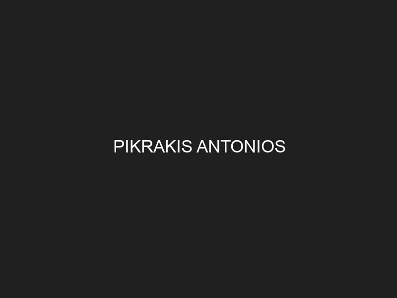 PIKRAKIS ANTONIOS