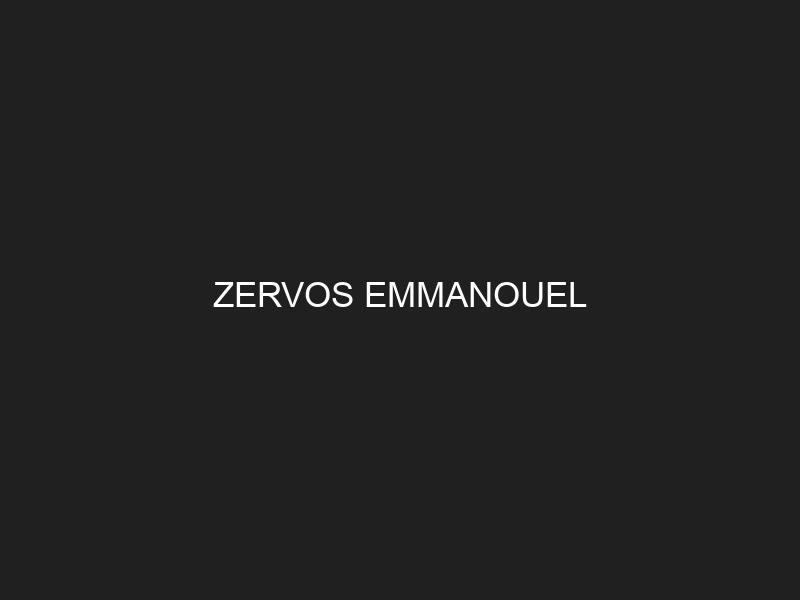 ZERVOS EMMANOUEL