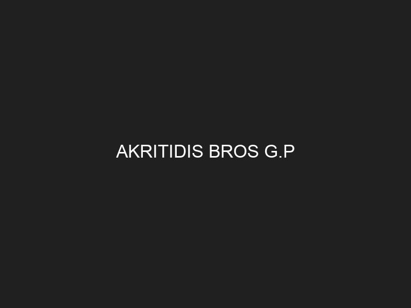 AKRITIDIS BROS G.P