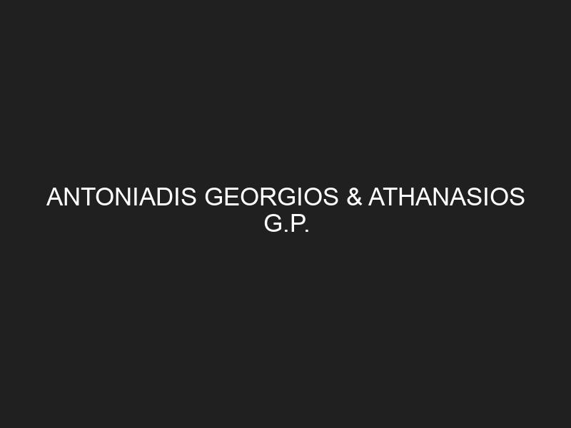 ANTONIADIS GEORGIOS & ATHANASIOS G.P.