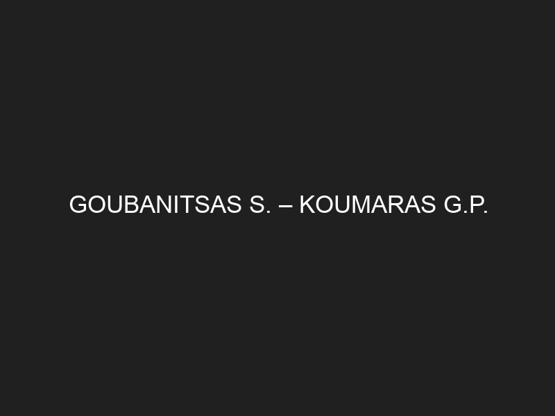 GOUBANITSAS S. – KOUMARAS G.P.