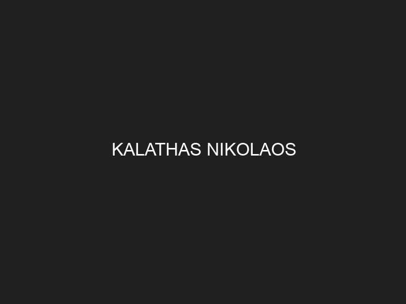 KALATHAS NIKOLAOS