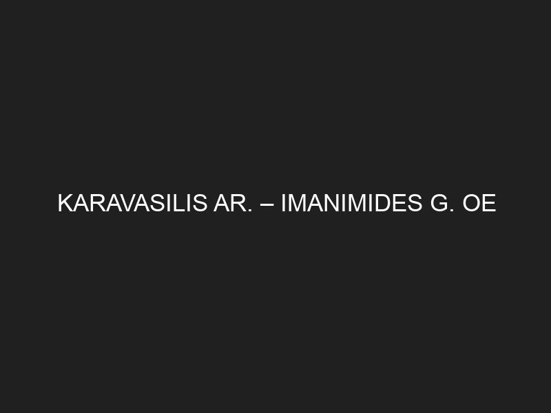 KARAVASILIS AR. – IMANIMIDES G. OE