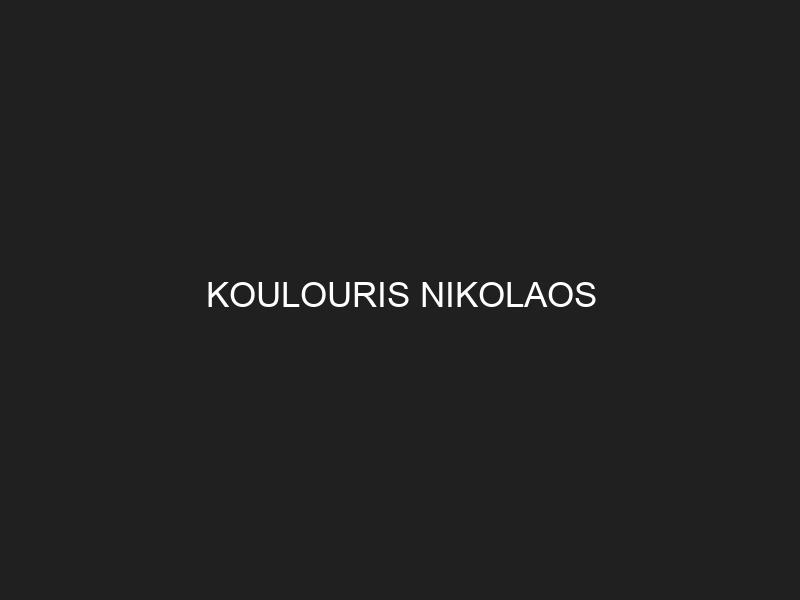 KOULOURIS NIKOLAOS
