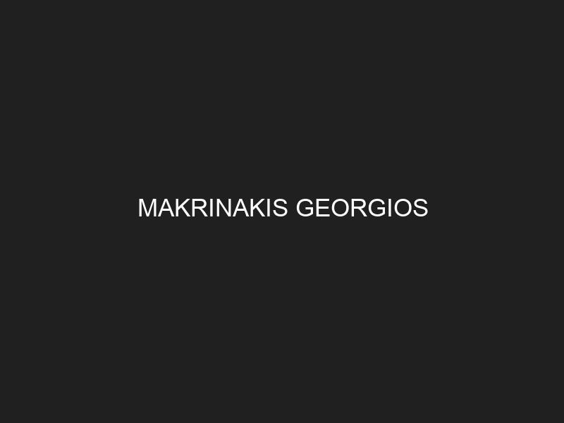 MAKRINAKIS GEORGIOS