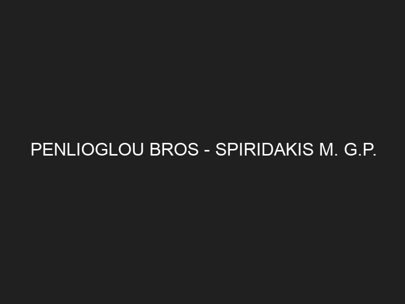 PENLIOGLOU BROS — SPIRIDAKIS M. G.P.