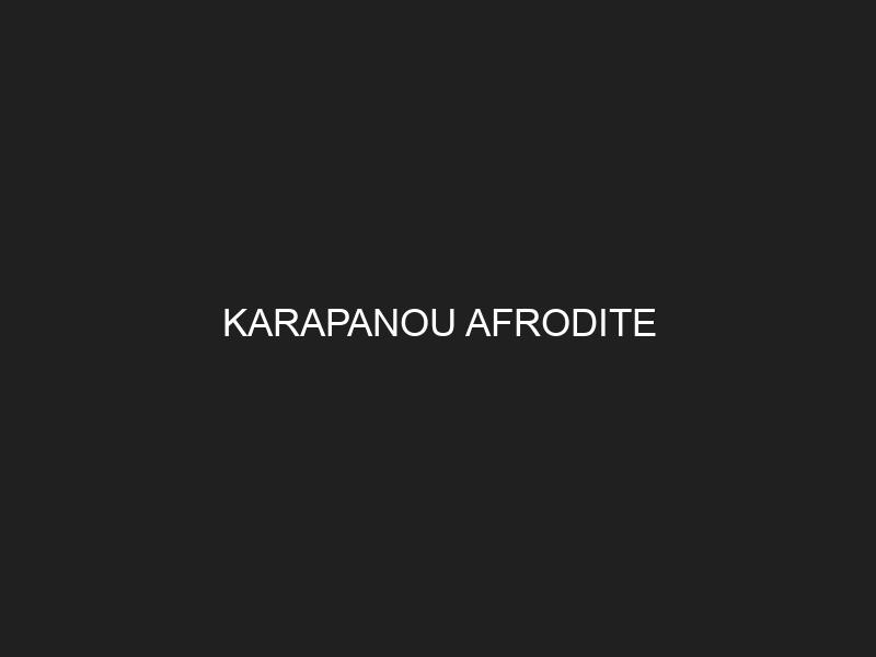KARAPANOU AFRODITE