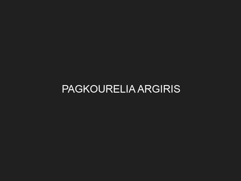 PAGKOURELIA ARGIRIS