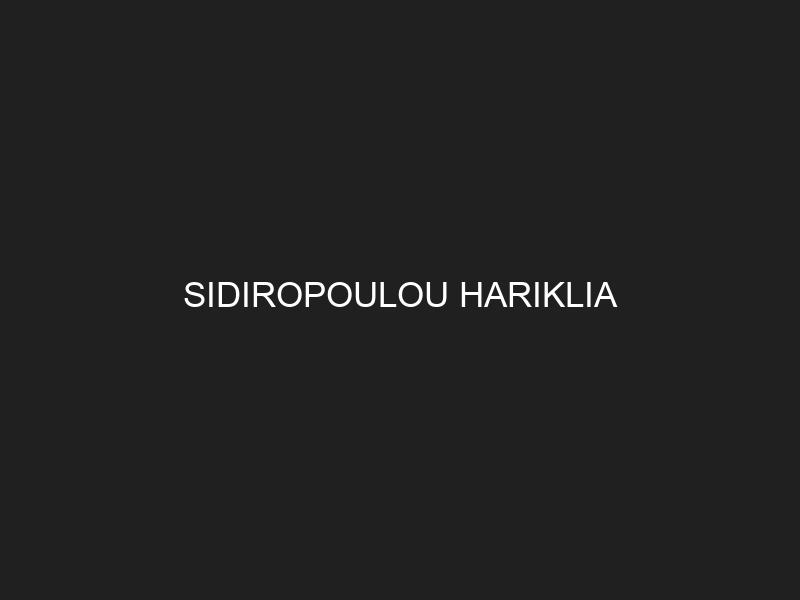 SIDIROPOULOU HARIKLIA