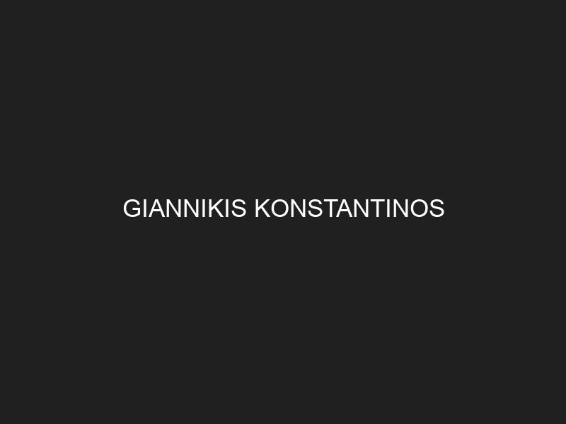 GIANNIKIS KONSTANTINOS