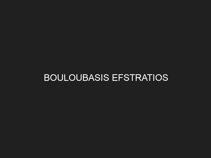 BOULOUBASIS EFSTRATIOS